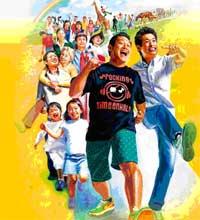 One Step: Program KKN Jepang