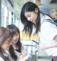 japan_science